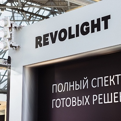 Revolight и Interlight 2017